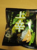 f:id:taberunodaisuki:20130214083500j:image