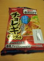 f:id:taberunodaisuki:20130309174536j:image
