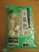 f:id:taberunodaisuki:20130316224748j:image
