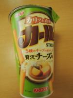 f:id:taberunodaisuki:20130324112440j:image