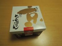 f:id:taberunodaisuki:20130409141318j:image