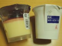 f:id:taberunodaisuki:20130413162106j:image