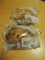 f:id:taberunodaisuki:20130425053037j:image