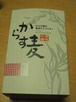 f:id:taberunodaisuki:20130425053244j:image
