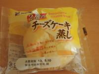 f:id:taberunodaisuki:20130509174227j:image