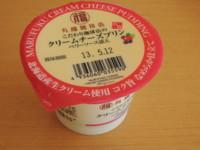 f:id:taberunodaisuki:20130509174312j:image