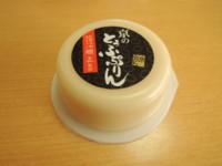 f:id:taberunodaisuki:20130509182113j:image