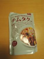 f:id:taberunodaisuki:20130529212936j:image