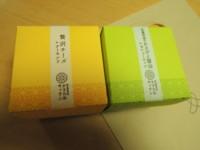 f:id:taberunodaisuki:20130713171248j:image