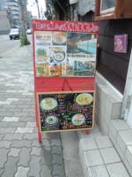 f:id:taberunodaisuki:20130724111326j:image