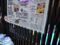 f:id:taberunodaisuki:20130724111408j:image
