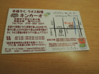 f:id:taberunodaisuki:20130724111736j:image