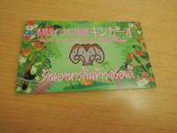 f:id:taberunodaisuki:20130724111756j:image