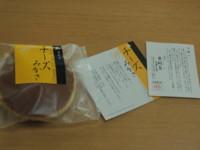 f:id:taberunodaisuki:20130811102449j:image