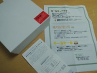 f:id:taberunodaisuki:20130815215656j:image
