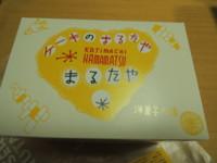 f:id:taberunodaisuki:20130901195509j:image