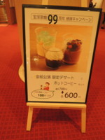 f:id:taberunodaisuki:20131001212010j:image
