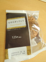 f:id:taberunodaisuki:20131009074200j:image