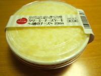 f:id:taberunodaisuki:20131010084918j:image