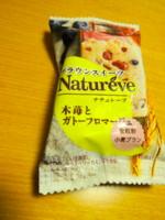 f:id:taberunodaisuki:20131014054706j:image