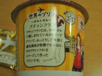 f:id:taberunodaisuki:20131016085120j:image
