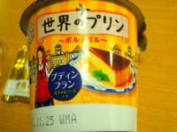 f:id:taberunodaisuki:20131016085140j:image