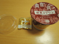f:id:taberunodaisuki:20131016085201j:image