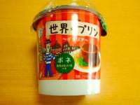 f:id:taberunodaisuki:20131017165543j:image