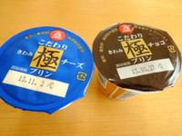 f:id:taberunodaisuki:20131024074021j:image