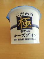 f:id:taberunodaisuki:20131024074041j:image