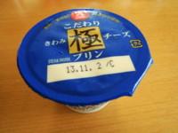 f:id:taberunodaisuki:20131024074102j:image