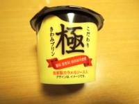 f:id:taberunodaisuki:20131024170548j:image