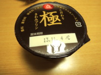 f:id:taberunodaisuki:20131024170614j:image