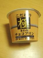 f:id:taberunodaisuki:20131024180256j:image