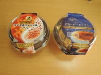 f:id:taberunodaisuki:20131119154059j:image