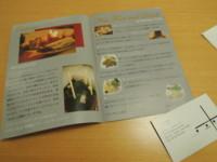 f:id:taberunodaisuki:20131127150852j:image