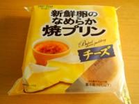 f:id:taberunodaisuki:20131204090448j:image