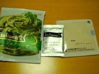 f:id:taberunodaisuki:20131206214152j:image