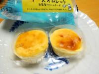 f:id:taberunodaisuki:20131211201130j:image