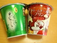 f:id:taberunodaisuki:20131211203608j:image