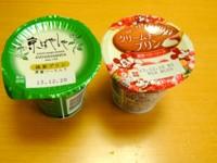 f:id:taberunodaisuki:20131211203632j:image