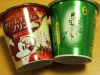 f:id:taberunodaisuki:20131219092403j:image