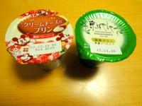 f:id:taberunodaisuki:20131219092424j:image