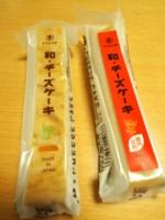 f:id:taberunodaisuki:20131219092502j:image