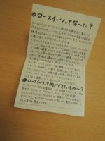 f:id:taberunodaisuki:20131224172451j:image