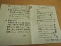f:id:taberunodaisuki:20131224172515j:image