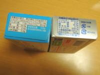 f:id:taberunodaisuki:20140115064330j:image