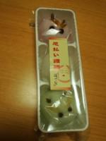 f:id:taberunodaisuki:20140202084745j:image