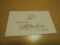 f:id:taberunodaisuki:20140226201959j:image