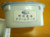 f:id:taberunodaisuki:20140329161041j:image